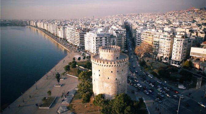 Hotels in Thessaloniki