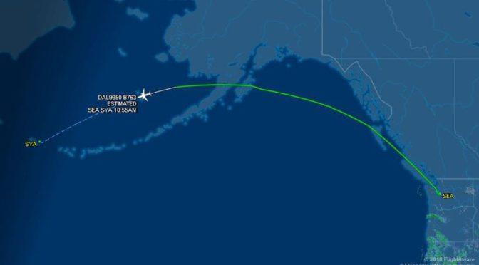 Possible Engine Problem Causes Christmas Eve Emergency Landing On Remote Alaska Island